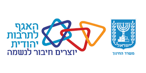 לוגו תרבות יהודית