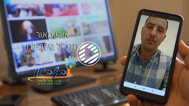 אורי מאור ממליץ על הפקת וידאו סרט שיווק תדמית